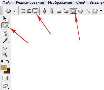 Выбираем инструмент Эллипс  | Мраморный текст в Photoshop