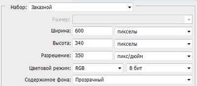Мраморный текст в Photoshop | Создаем новый документ